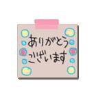 手書きメモ風マステなカラフル敬語スタンプ(個別スタンプ:09)