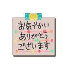 手書きメモ風マステなカラフル敬語スタンプ(個別スタンプ:10)