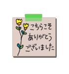 手書きメモ風マステなカラフル敬語スタンプ(個別スタンプ:12)