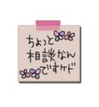 手書きメモ風マステなカラフル敬語スタンプ(個別スタンプ:13)