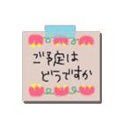手書きメモ風マステなカラフル敬語スタンプ(個別スタンプ:14)