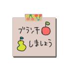 手書きメモ風マステなカラフル敬語スタンプ(個別スタンプ:16)