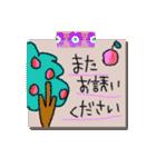 手書きメモ風マステなカラフル敬語スタンプ(個別スタンプ:19)