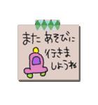 手書きメモ風マステなカラフル敬語スタンプ(個別スタンプ:20)