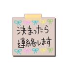 手書きメモ風マステなカラフル敬語スタンプ(個別スタンプ:21)