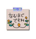 手書きメモ風マステなカラフル敬語スタンプ(個別スタンプ:25)