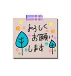 手書きメモ風マステなカラフル敬語スタンプ(個別スタンプ:27)