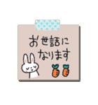 手書きメモ風マステなカラフル敬語スタンプ(個別スタンプ:28)