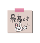 手書きメモ風マステなカラフル敬語スタンプ(個別スタンプ:30)