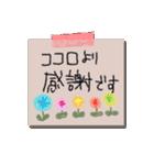 手書きメモ風マステなカラフル敬語スタンプ(個別スタンプ:31)