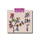 手書きメモ風マステなカラフル敬語スタンプ(個別スタンプ:32)
