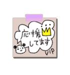手書きメモ風マステなカラフル敬語スタンプ(個別スタンプ:34)