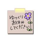 手書きメモ風マステなカラフル敬語スタンプ(個別スタンプ:35)