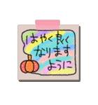 手書きメモ風マステなカラフル敬語スタンプ(個別スタンプ:36)