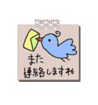手書きメモ風マステなカラフル敬語スタンプ(個別スタンプ:37)