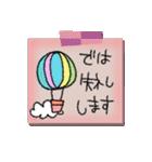 手書きメモ風マステなカラフル敬語スタンプ(個別スタンプ:38)