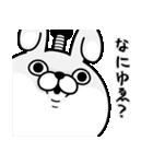 うさぎ100% 武士語(個別スタンプ:23)