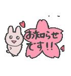 きら目のうさぎ/ 敬語- さくら& ハートMix(個別スタンプ:01)