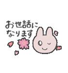 きら目のうさぎ/ 敬語- さくら& ハートMix(個別スタンプ:02)