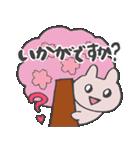 きら目のうさぎ/ 敬語- さくら& ハートMix(個別スタンプ:03)