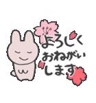 きら目のうさぎ/ 敬語- さくら& ハートMix(個別スタンプ:05)