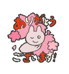 きら目のうさぎ/ 敬語- さくら& ハートMix(個別スタンプ:06)
