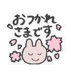 きら目のうさぎ/ 敬語- さくら& ハートMix(個別スタンプ:07)