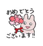 きら目のうさぎ/ 敬語- さくら& ハートMix(個別スタンプ:08)