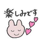 きら目のうさぎ/ 敬語- さくら& ハートMix(個別スタンプ:10)