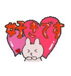 きら目のうさぎ/ 敬語- さくら& ハートMix(個別スタンプ:12)