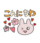 きら目のうさぎ/ 敬語- さくら& ハートMix(個別スタンプ:13)