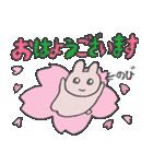 きら目のうさぎ/ 敬語- さくら& ハートMix(個別スタンプ:14)