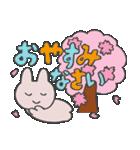 きら目のうさぎ/ 敬語- さくら& ハートMix(個別スタンプ:15)