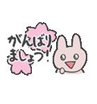 きら目のうさぎ/ 敬語- さくら& ハートMix(個別スタンプ:16)