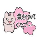 きら目のうさぎ/ 敬語- さくら& ハートMix(個別スタンプ:17)