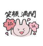 きら目のうさぎ/ 敬語- さくら& ハートMix(個別スタンプ:18)