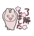 きら目のうさぎ/ 敬語- さくら& ハートMix(個別スタンプ:19)