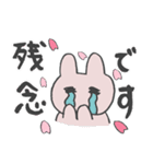 きら目のうさぎ/ 敬語- さくら& ハートMix(個別スタンプ:20)