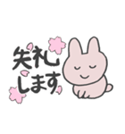 きら目のうさぎ/ 敬語- さくら& ハートMix(個別スタンプ:24)