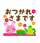 POPアニマルズ【シンプル敬語】(個別スタンプ:01)