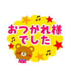 POPアニマルズ【シンプル敬語】(個別スタンプ:02)
