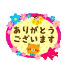 POPアニマルズ【シンプル敬語】(個別スタンプ:03)