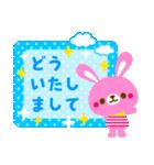 POPアニマルズ【シンプル敬語】(個別スタンプ:04)