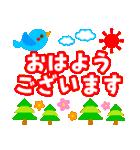 POPアニマルズ【シンプル敬語】(個別スタンプ:05)