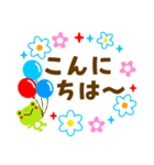 POPアニマルズ【シンプル敬語】(個別スタンプ:06)