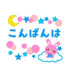 POPアニマルズ【シンプル敬語】(個別スタンプ:07)