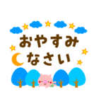 POPアニマルズ【シンプル敬語】(個別スタンプ:08)
