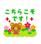 POPアニマルズ【シンプル敬語】(個別スタンプ:10)
