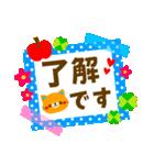 POPアニマルズ【シンプル敬語】(個別スタンプ:11)