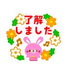POPアニマルズ【シンプル敬語】(個別スタンプ:12)